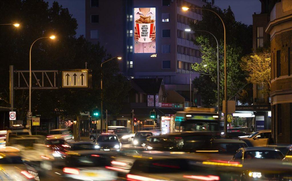 KFC road advertising on billboard